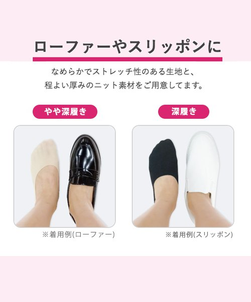 KOKOPITA(ココピタ)/浅履き フットカバー DRY/530300_img05