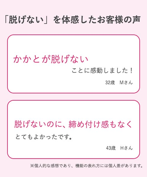 KOKOPITA(ココピタ)/浅履き フットカバー/530312_img02