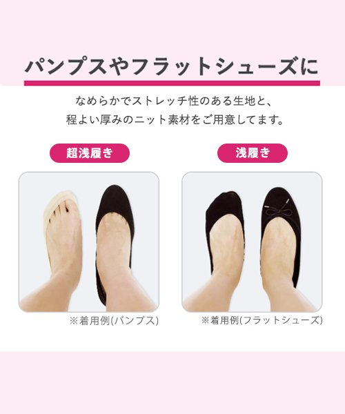 KOKOPITA(ココピタ)/浅履き フットカバー/530312_img04