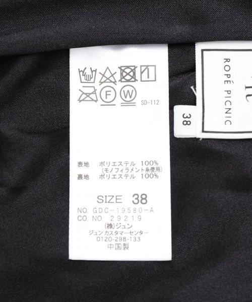 ROPE' PICNIC(ロペピクニック)/シャイニーヴィンテージプリーツスカート/GDC19580_img11