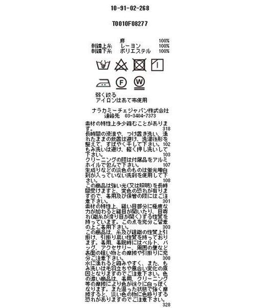 NARA CAMICIE(ナラカミーチェ)/フラワー刺繍ノーカラー七分袖ブラウス/109102268_img03