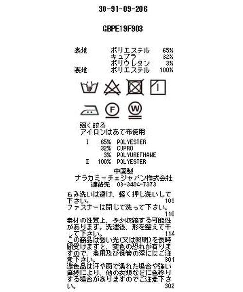 NARA CAMICIE(ナラカミーチェ)/《セットアップスーツ対応》キュプラポリエステル9分丈パンツ/309109206_img10