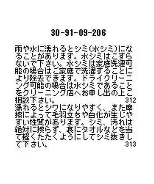 NARA CAMICIE(ナラカミーチェ)/《セットアップスーツ対応》キュプラポリエステル9分丈パンツ/309109206_img11
