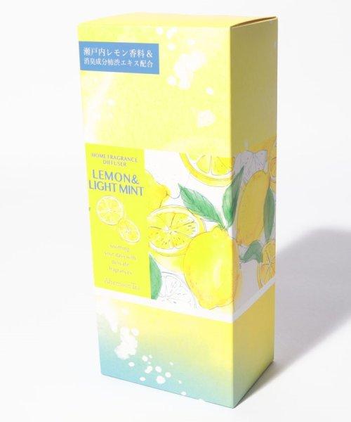 Afternoon Tea LIVING(アフタヌーンティー・リビング)/瀬戸内レモン消臭ディフューザー/FW8119103885_img07