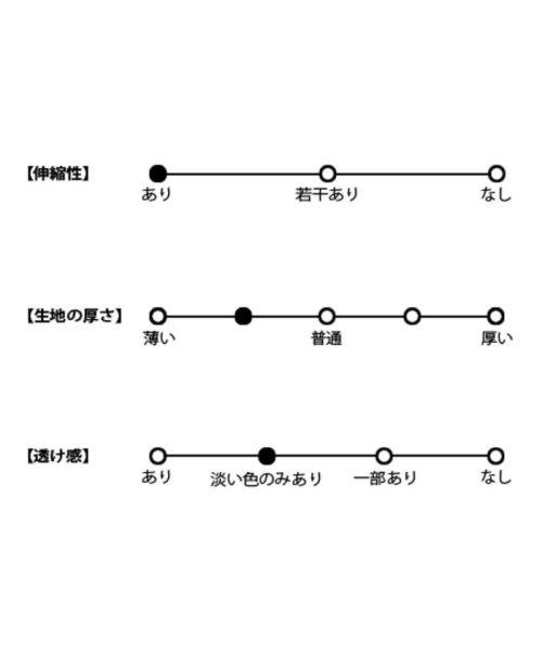 CHILLE(チル)/リブゆるトップス/0533300026_img14