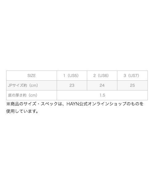 haco!(ハコ)/気軽に履きたい 天然ゴムのビーチサンダル byHAYN/471942_img01