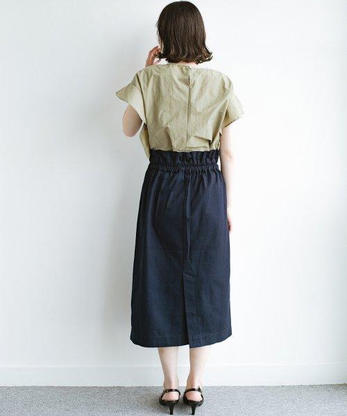 haco!(ハコ)/ボタンがポイントのカジュアルにもきれいにもはけるセミタイトスカート/472018_img10