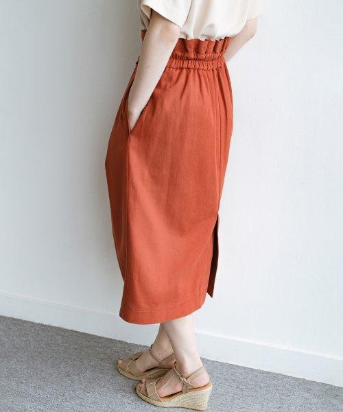 haco!(ハコ)/ボタンがポイントのカジュアルにもきれいにもはけるセミタイトスカート/472018_img14