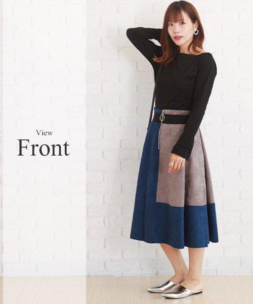 Afelice(アフェリーチェ)/スカートトップスセット 大人 かわいい 韓国 ファッション レディース 【A/W】【ra-2102】/ra-2102_img06