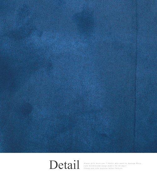 Afelice(アフェリーチェ)/スカートトップスセット 大人 かわいい 韓国 ファッション レディース 【A/W】【ra-2102】/ra-2102_img09