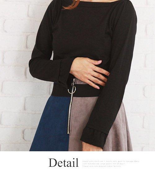 Afelice(アフェリーチェ)/スカートトップスセット 大人 かわいい 韓国 ファッション レディース 【A/W】【ra-2102】/ra-2102_img11