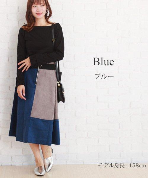 Afelice(アフェリーチェ)/スカートトップスセット 大人 かわいい 韓国 ファッション レディース 【A/W】【ra-2102】/ra-2102_img13