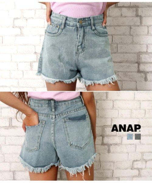 ANAP(アナップ)/backデザインフリンジデニムシ/0123200095_img01