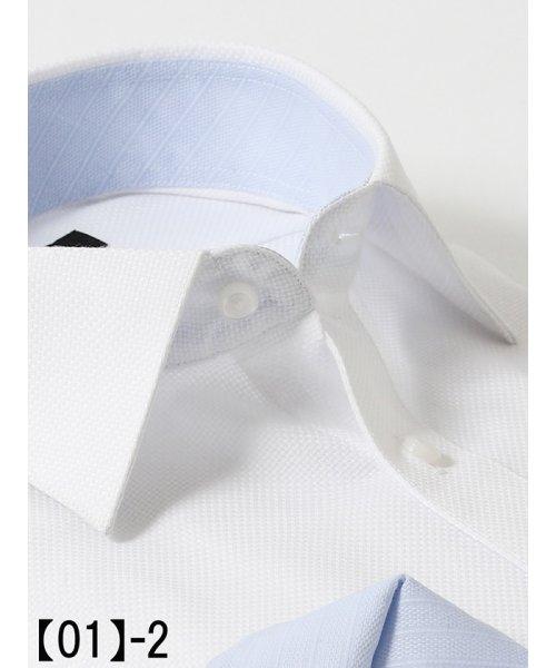 TAKA-Q(タカキュー)/【WEB限定企画商品】タカキューメンズ/TAKA-Q:MEN 形態安定スリムフィット長袖ドレスシャツ3枚セット/110214619503910_img05