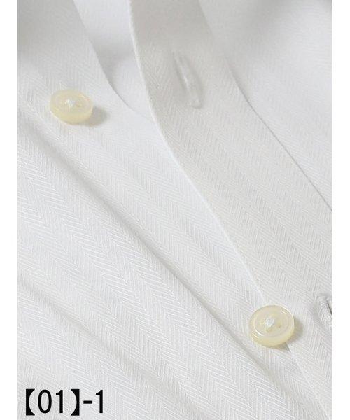 TAKA-Q(タカキュー)/【WEB限定企画商品】タカキューメンズ/TAKA-Q:MEN 形態安定スリムフィット長袖ドレスシャツ3枚セット/110214619503910_img10
