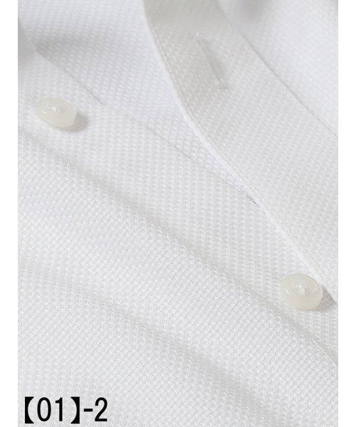 TAKA-Q(タカキュー)/【WEB限定企画商品】タカキューメンズ/TAKA-Q:MEN 形態安定スリムフィット長袖ドレスシャツ3枚セット/110214619503910_img11