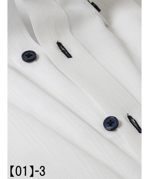 TAKA-Q(タカキュー)/【WEB限定企画商品】タカキューメンズ/TAKA-Q:MEN 形態安定スリムフィット長袖ドレスシャツ3枚セット/110214619503910_img12