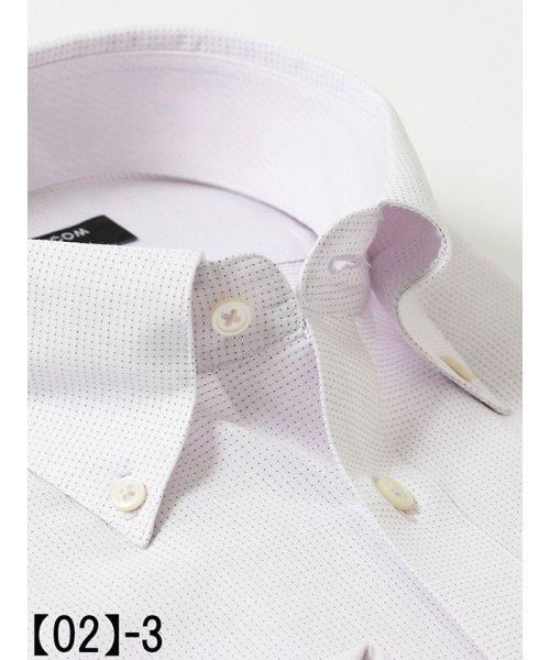 TAKA-Q(タカキュー)/【WEB限定企画商品】タカキューメンズ/TAKA-Q:MEN 形態安定スリムフィット長袖ドレスシャツ3枚セット/110214619503910_img18