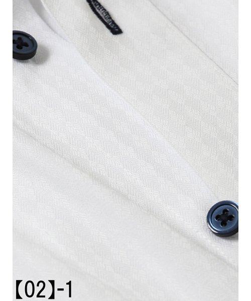TAKA-Q(タカキュー)/【WEB限定企画商品】タカキューメンズ/TAKA-Q:MEN 形態安定スリムフィット長袖ドレスシャツ3枚セット/110214619503910_img22