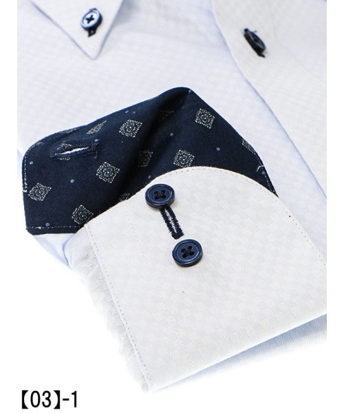 TAKA-Q(タカキュー)/【WEB限定企画商品】タカキューメンズ/TAKA-Q:MEN 形態安定スリムフィット長袖ドレスシャツ3枚セット/110214619503910_img31