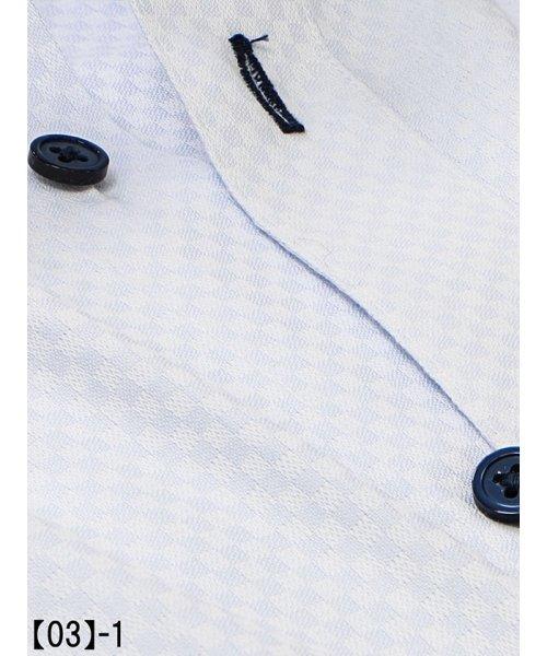 TAKA-Q(タカキュー)/【WEB限定企画商品】タカキューメンズ/TAKA-Q:MEN 形態安定スリムフィット長袖ドレスシャツ3枚セット/110214619503910_img34