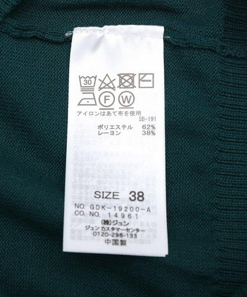 ROPE' PICNIC(ロペピクニック)/【UVケア】クルーネックカーディガン/GDK19200_img08