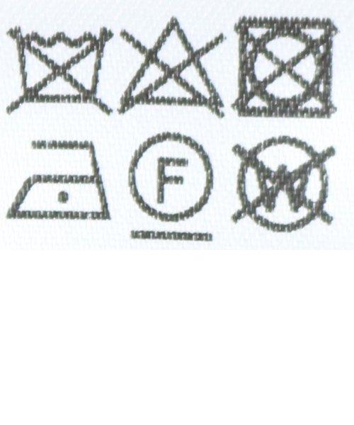 LASUD(ラシュッド)/【スール soeur7】ライトデニム フロント ジップアップ ブルゾン/003101871_img14