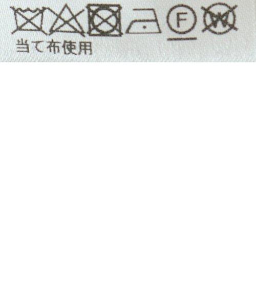 LASUD(ラシュッド)/【ラディエイト RADIATE】ハーフタックスリーブ 布帛切替 スウェット プルオーバー/011202153_img10