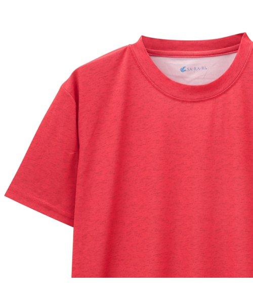 MAC HOUSE(men)(マックハウス(メンズ))/SARARI UPF50+杢Tシャツ 24433454/01222006499_img01