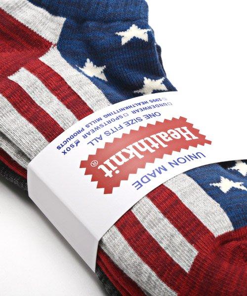 LUXSTYLE(ラグスタイル)/Healthknit(ヘルスニット)アメリカンフラッグショートソックス 3足セット/靴下 ソックス メンズ くつした くるぶし 星条旗 アメリカ国旗/pm-8406_img04