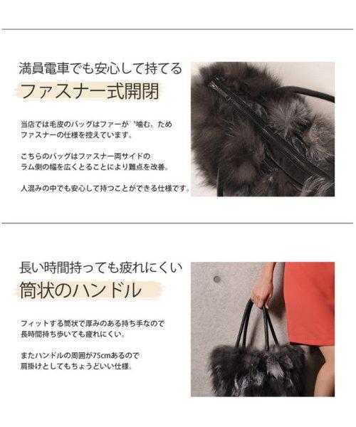 sankyoshokai(サンキョウショウカイ)/ハンドバッグ シルバー フォックス ファー ベロ付き/01000533r_img10