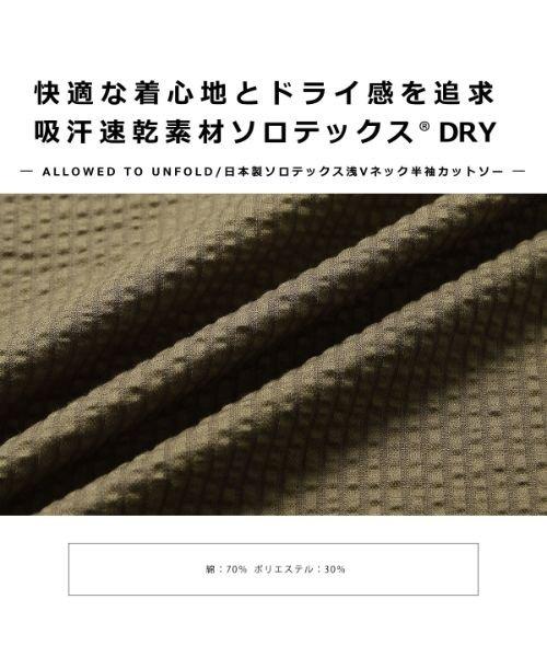 THE CASUAL(ザ カジュアル)/(バイヤーズセレクト)Buyer's Select ソロテックス浅Vネック半袖カットソー/buy190063_img14