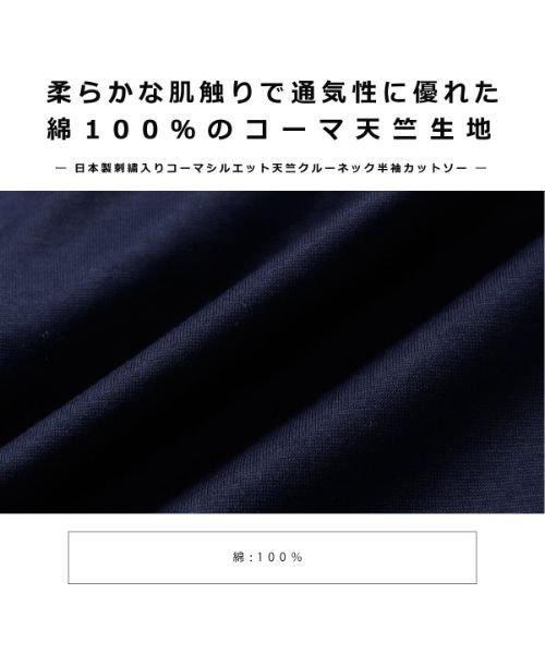 THE CASUAL(ザ カジュアル)/(ハリス) Harriss 日本製刺繍入りコーマシルケット天竺クルーネック半袖カットソー/buy190521_img15