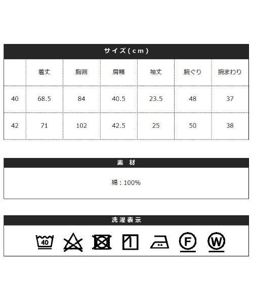 THE CASUAL(ザ カジュアル)/(ハリス) Harriss 日本製刺繍入りコーマシルケット天竺クルーネック半袖カットソー/buy190521_img16