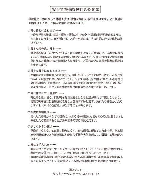 ROPE PICNIC PASSAGE(ロペピクニック パサージュ)/【WEB限定39サイズ】ナローストリングサンダル/GIA29230_img11