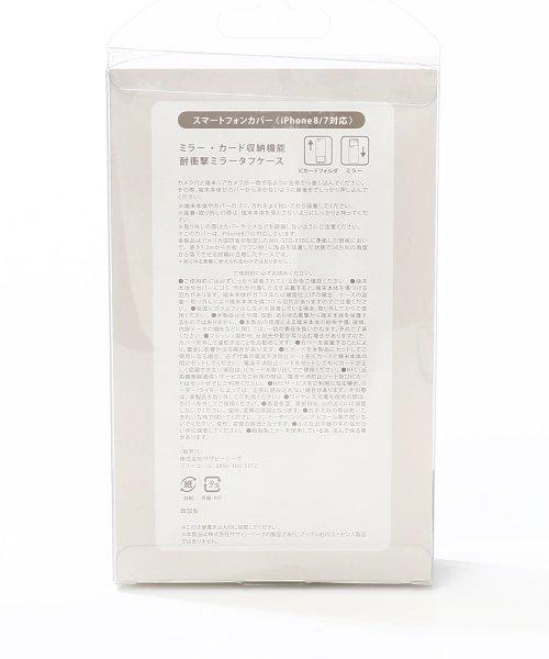 Afternoon Tea LIVING(アフタヌーンティー・リビング)/【ミラー付き】水彩フラワー柄iPhone8/7バンパーケース/GC1019104087_img11