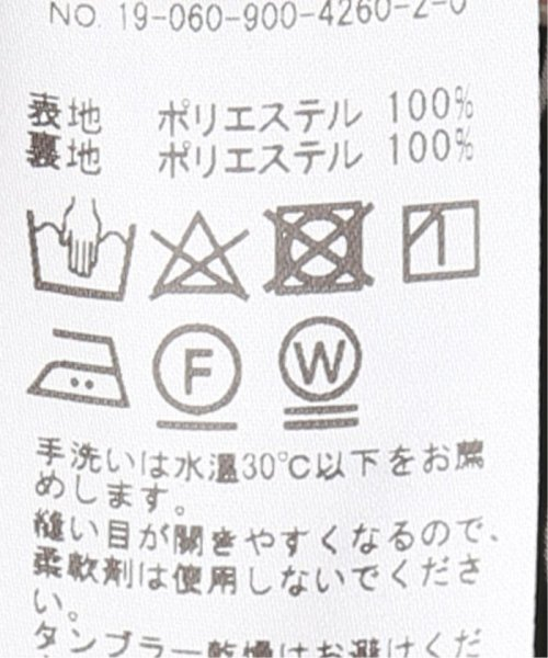 IENA(イエナ)/マルチパターンバイヤススカート◆/19060900426020_img14