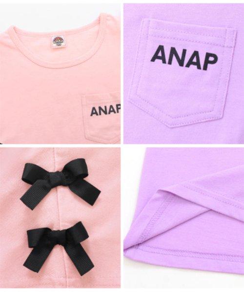 ANAP KIDS(アナップキッズ)/肩リボンポケット付トップス/0437300009_img16