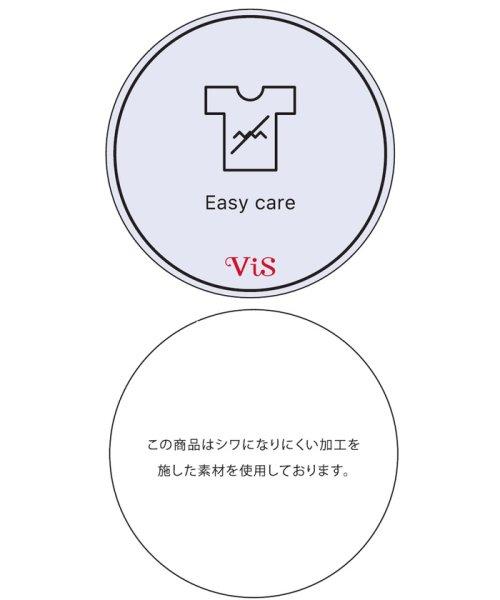 ViS(ビス)/★【泉里香さん着用】【EASY CARE】メタル釦前開きブラウス/BVH19430_img22