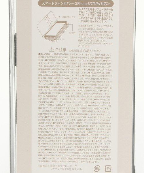 Afternoon Tea LIVING(アフタヌーンティー・リビング)/ファッションモチーフ刺繍ブック型iPhone8/7/6/6sケース/FT1818109869_img13