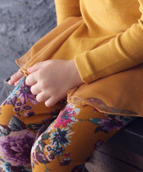 Rora(ローラ)/Rora アート レギンス(2color)/10002983_img05