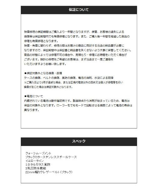 THE CASUAL(ザ カジュアル)/(バイヤーズセレクト)Buyer's Select アナログデジタルクオーツ腕時計/wat190630_img13
