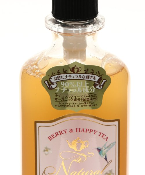 Afternoon Tea LIVING(アフタヌーンティー・リビング)/【WEB限定】HAPPY BAG/FL6819205002_img19