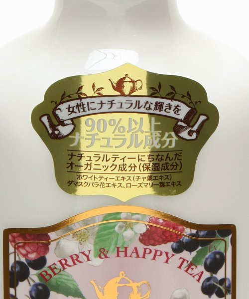 Afternoon Tea LIVING(アフタヌーンティー・リビング)/【WEB限定】HAPPY BAG/FL6819205002_img22