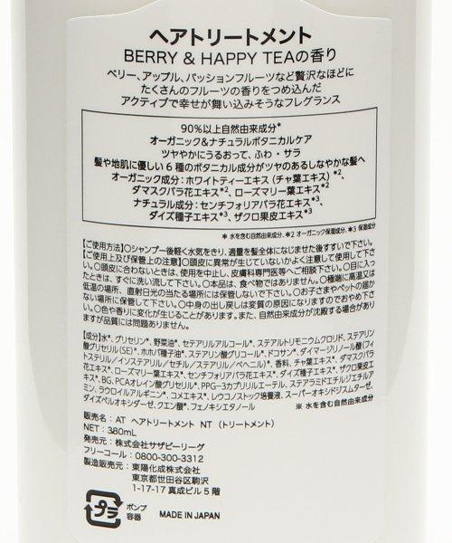 Afternoon Tea LIVING(アフタヌーンティー・リビング)/【WEB限定】HAPPY BAG/FL6819205002_img23