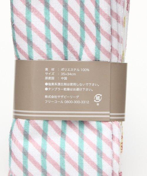 Afternoon Tea LIVING(アフタヌーンティー・リビング)/【WEB限定】HAPPY BAG/FL6819205002_img31