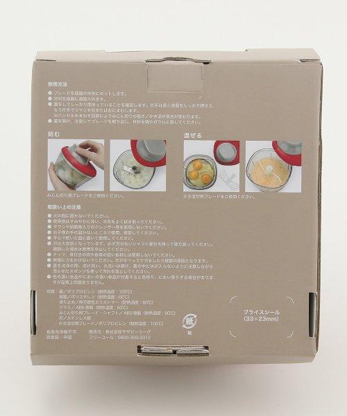 Afternoon Tea LIVING(アフタヌーンティー・リビング)/【WEB限定】HAPPY BAG/FL6819205002_img41