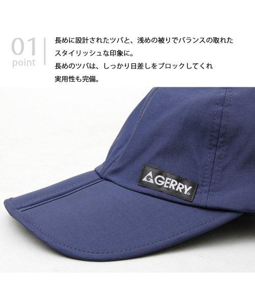 AMS SELECT(エーエムエスセレクト)/【GERRY/ジェリー】ナイロンローキャップ/折畳みキャップ/NKS-002_img02