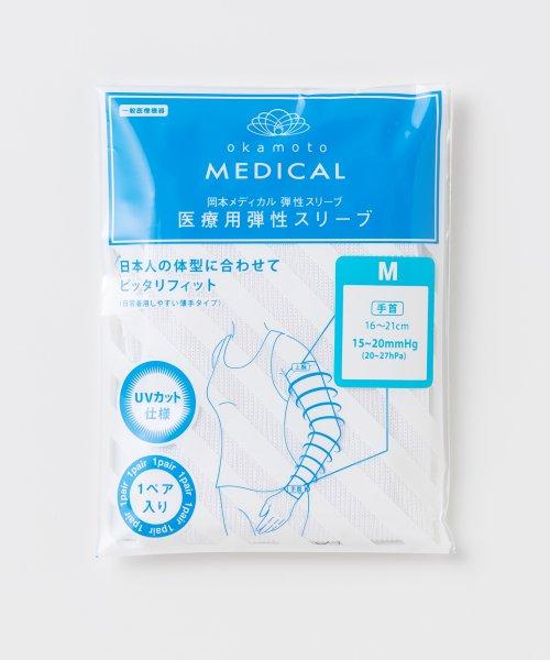 OKAMOTO MEDICAL (OKAMOTO MEDICAL )/弾性スリーブ/X938990_img01