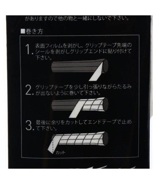 MIZUNO(ミズノ)/ミズノ MIZUNO テニス グリップテープ グリップテープ(ドットプリント) 63JYA84064/MI295DU11124_img01